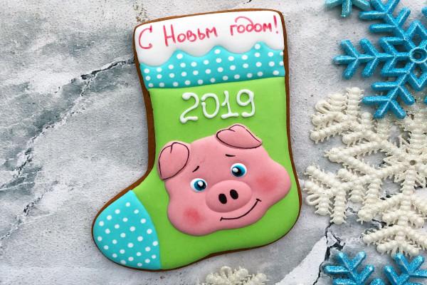 Пряник имбирный Свинка №8 Тесто