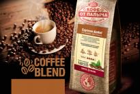 Кофе Эспрессо темный У Палыча