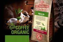 Кофе Мексика Био У Палыча