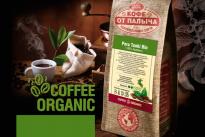 Кофе Перу Тунки Био У Палыча (молотый)
