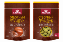 Фундук в белом шоколаде с чаем Матча