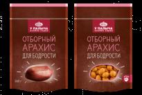 Арахис в сырном соусе